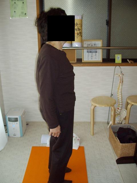 2007-01-05 22-17-42_0010.jpg
